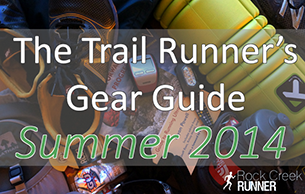gear-guide-summer-2014-small